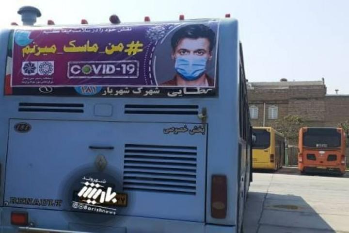 نصب بنر در اتوبوس های شهری برای پیشگیری از کرونا