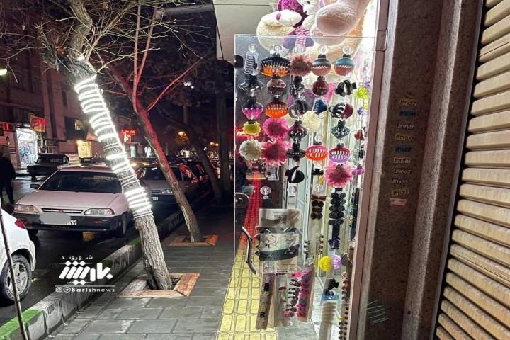 سعد معبر مغازه داران معضلی برای نابینایان