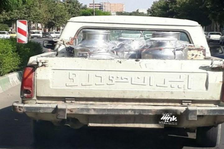 گل آلود کردن پلاک خودرو توسط شهروند