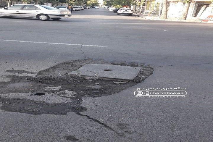 گلایه شهروند از وضعیت خیابان مافی روبروی خیابان وصال