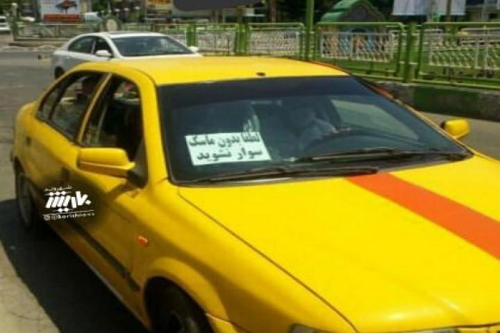 کار خوب راننده تاکسی