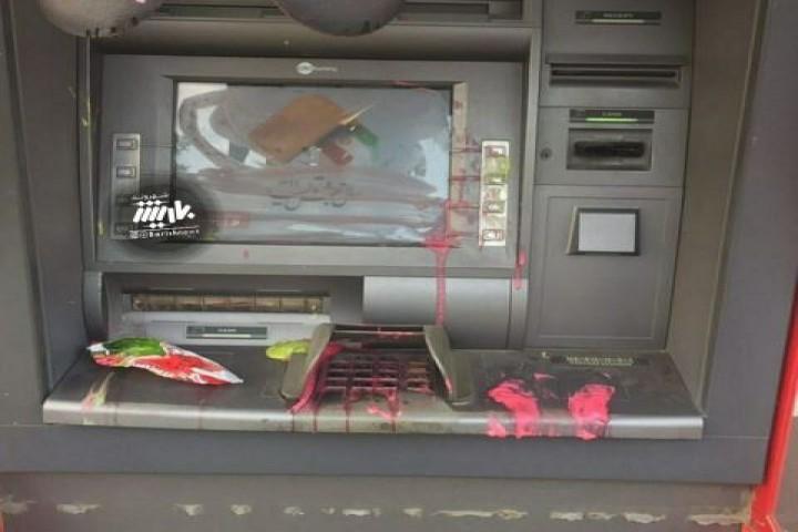 وضعیت فاجعه بار یکی از عابر بانک ها در سطح شهر