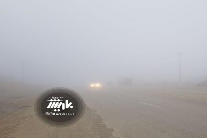 مه صبحگاهی امروز / نازلو
