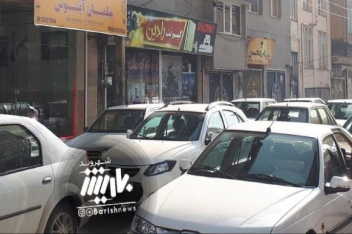 ترافیک خیابان حافظ صبح امروز