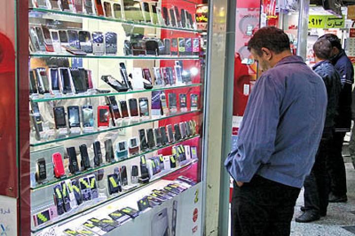 حسرت به دل ماندن خانوادهها برای خرید گوشی موبایل