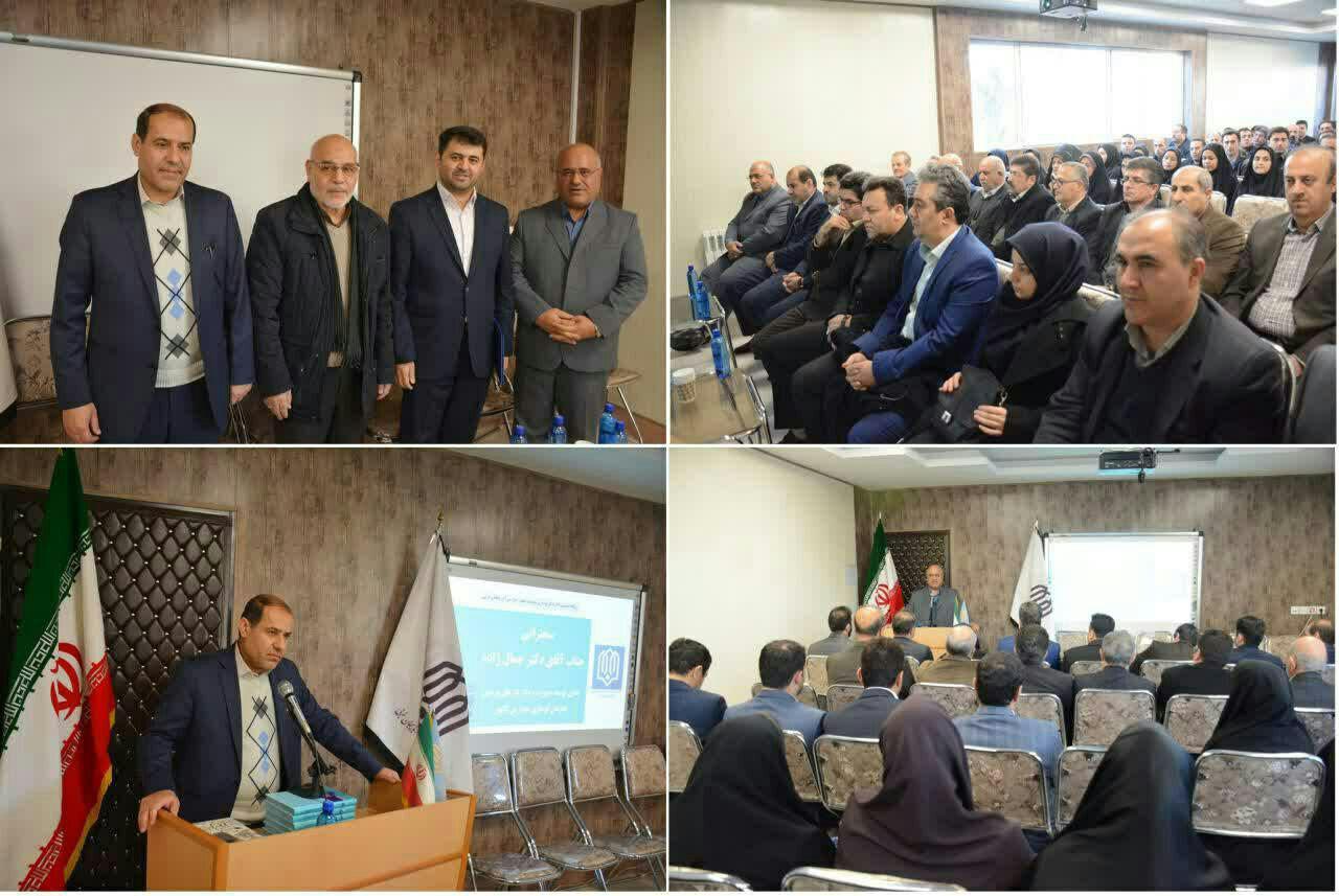 سرپرست ادارهکل نوسازی، توسعه و تجهیز مدارس آذربایجان غربی معرفی شد
