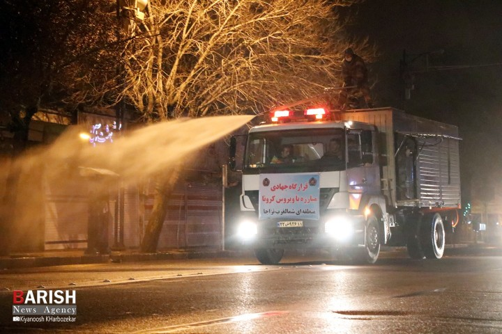 عملیات ضدعفونی شهر به صورت شبانه روزی ادامه دارد