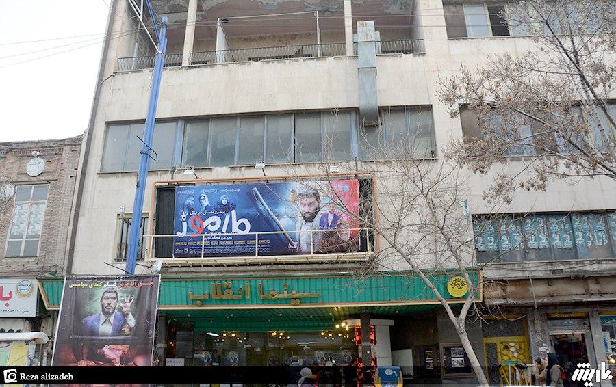 نامطلوب بودن وضعیت سینماها در آذربایجان غربی