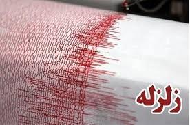 زلزله اشنویه خسارت مالی و جانی نداشت