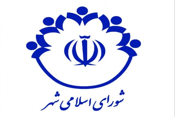 لزوم نظارت بر عملکرد شورای شهر ارومیه