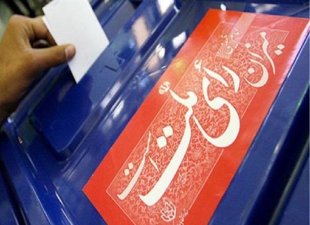 ماراتن وعدهها در تبلیغات زودهنگام انتخابات