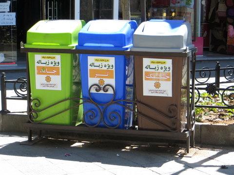 تقویت زیرساختها شرط تحقق اهداف در تفکیک زباله
