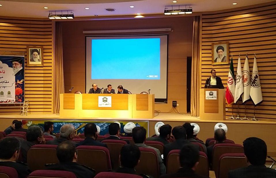 نشست تخصصی ناجا و جامعه اسلامی در ارومیه برگزار شد