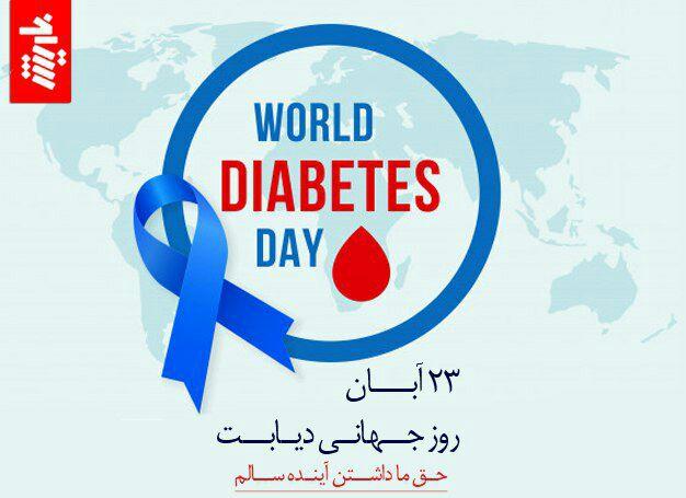 گرسنگی و خستگی شدید از علائم ابتدایی دیابت است