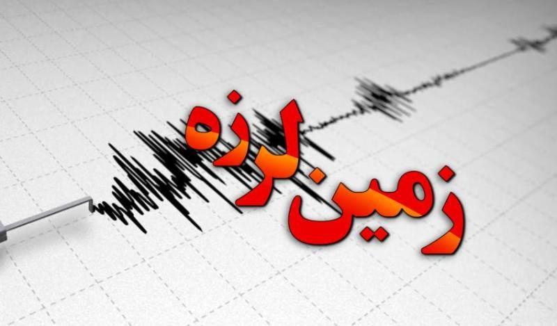زلزله آذربایجانغربی را لرزاند