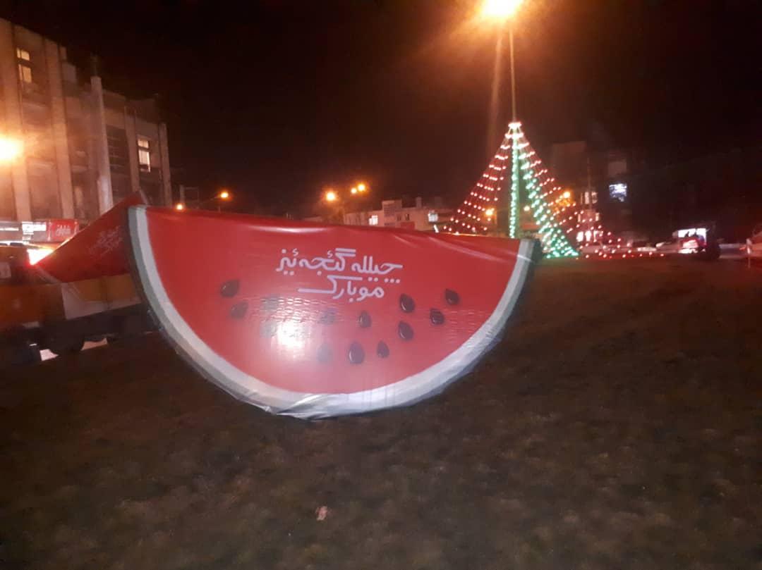 نصب 12 المان ویژه شب یلدا در ارومیه