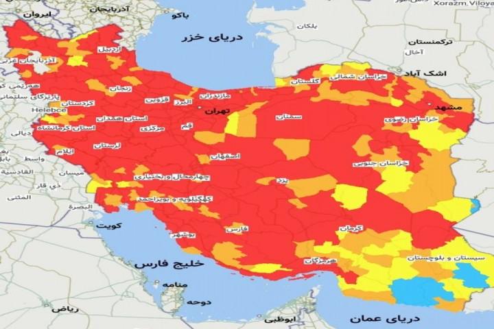 وضعیت نگرانکننده کرونا در بیشتر استان ها + نمودار