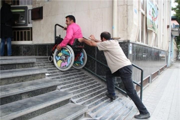 ناتوانی معلولان یا معلولیت شهری/ شهری که برای معلولان استاندارد نیست