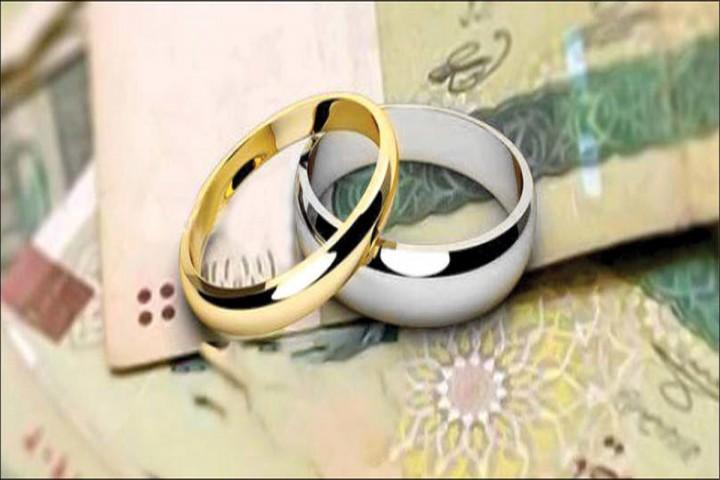 دردسرهای دریافت وام ازدواج برای جوانان تمامی ندارد!