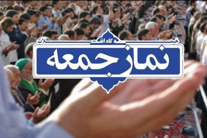 اقامه نماز جمعه در شهرهای مختلف آذربایجانغربی
