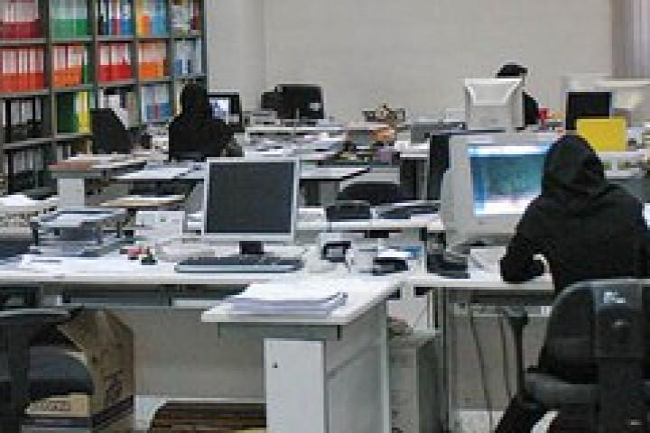 پایین آمدن راندمان کاری در ادارات با استخدام های رابطه ای و جناحی