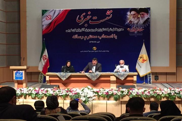 8 هزار انشعاب غیرمجاز ر در استان شناسایی شد