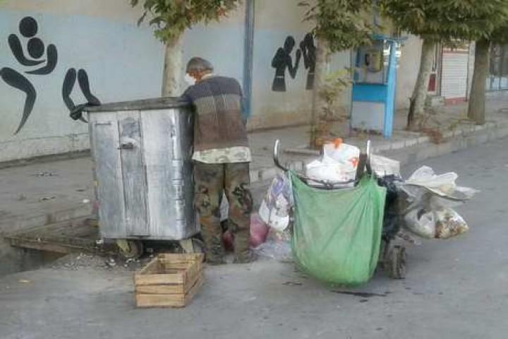 زباله گردی پدیدهای جهت رفع گرسنگی/ زباله گردی ننگی بر پیشانی ارومیه