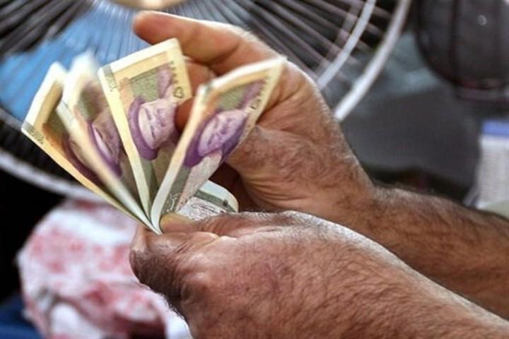 دستمزدهایی که دیگر کفاف زندگی را نمی دهند