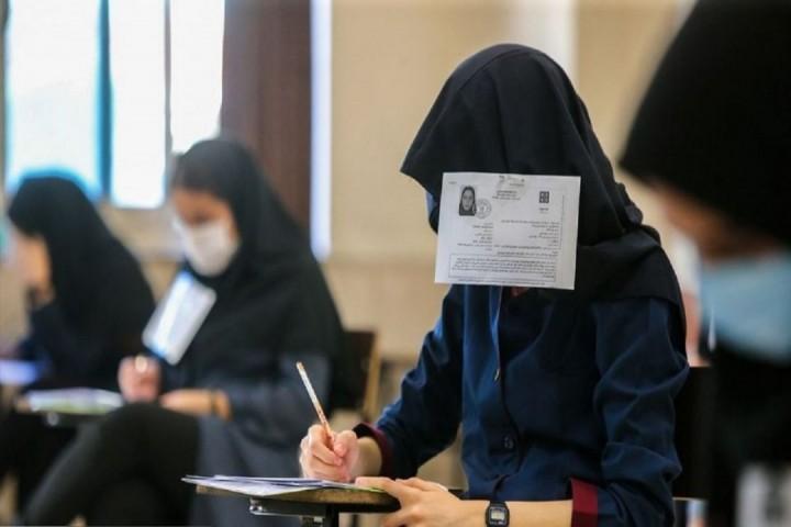 هشدار ! کاهش چشمگیر رتبه های برتر کنکور 1400 در استان