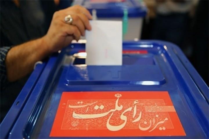 2 هزارو 795 شعبه اخذ رأی در استان در نظر گرفته شده است