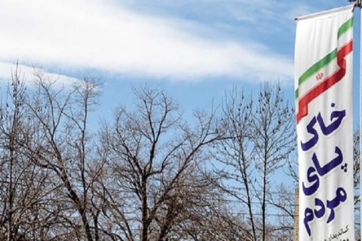 آغاز تبلیغات رسمی کاندیداهای انتخاباتی در ارومیه