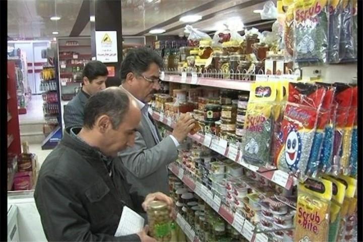 تنظیم بازار شب عید شعاری بیش نیست / اقشار ضعیف، قربانی گرانی ها