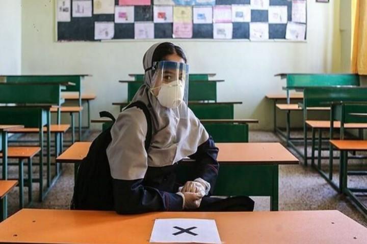 دستورالعمل بازگشایی مدارس با رعایت پروتکل های بهداشتی از ابتدای بهمن ماه