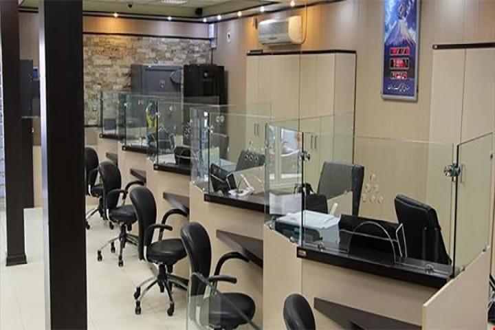 وجود تبعیض در اعمال دورکاری ادارات آذربایجان غربی / مسئولین کارمندان بانک را هم دریابند