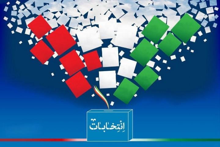 ضرورت تحقق وعدهها توسط نامزدهای انتخاباتی