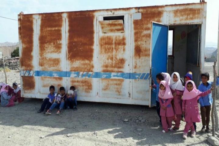 جمع آوری مدارس کانکسی در انتظار تحقق وعده مسئولین
