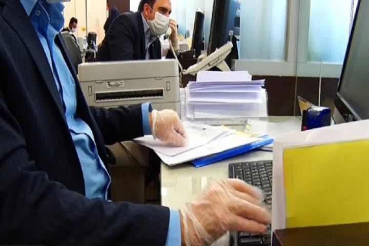 دورکاری در ادارات آذربایجان غربی
