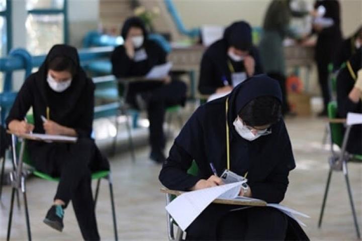 برگزاری امتحانات نهایی دانش آموزان بصورت حضوری