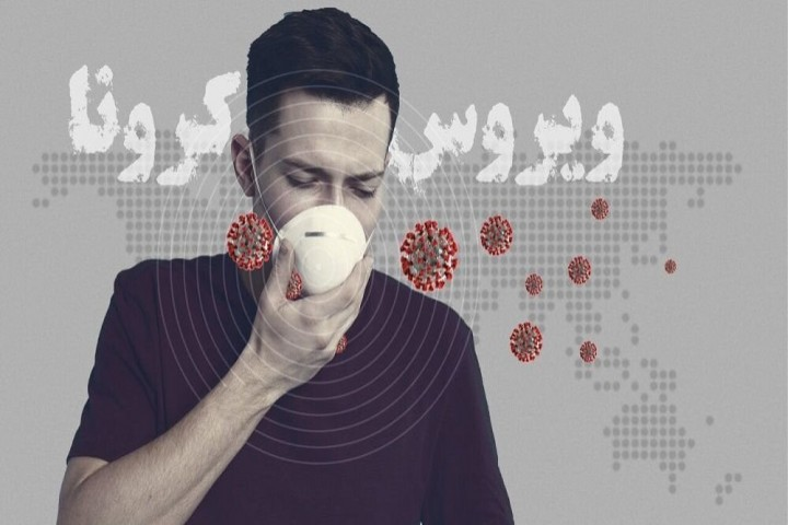 هشدارها را جدی بگیرید/ ابتلا روزانه 200 نفر به کرونا در آذربایجانغربی
