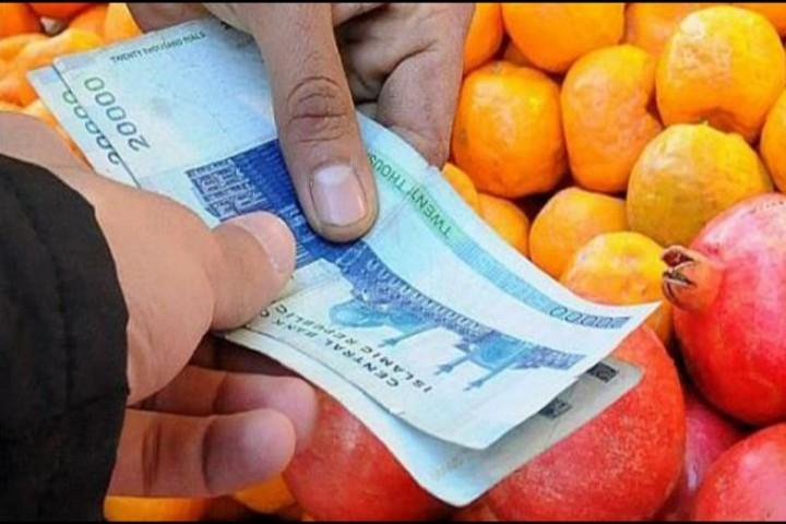 گرانی میوه توان خرید را از مردم سلب کرد