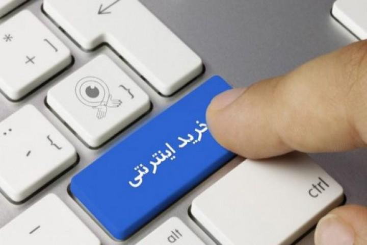 هشدار درباره کلاهبرداری اینترنتی با فروش کالاهای ممنوع