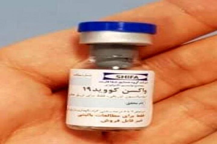 انتشار اولین تصاویر از واکسن ایرانی کرونا