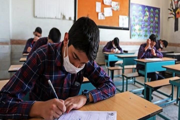آغاز امتحانات نهایی پایه های نهم و دوازدهم