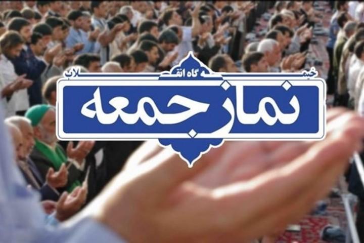 اقامه نماز جمعه در شهرهای سفید آذربایجانغربی