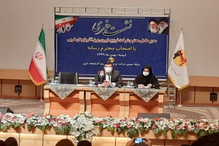 کلنگ زنی ٢۶ طرح برق رسانی در آذربایجان غربی