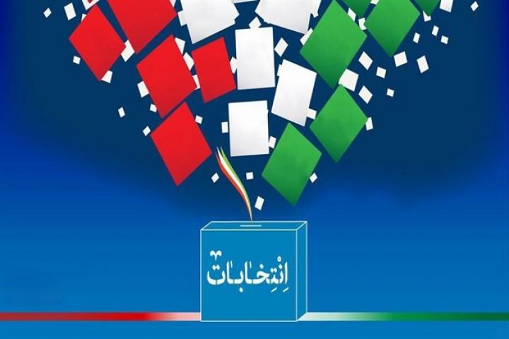 بیش از 96 درصد از داوطلبین شوراهای اسلامی روستا در آذربایجانغربی تایید صلاحیت شدند