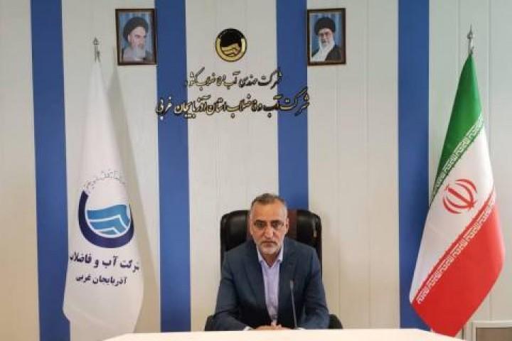 واگذاری 12 هزار و 580 فقره انشعاب فاضلاب در آذربایجان غربی