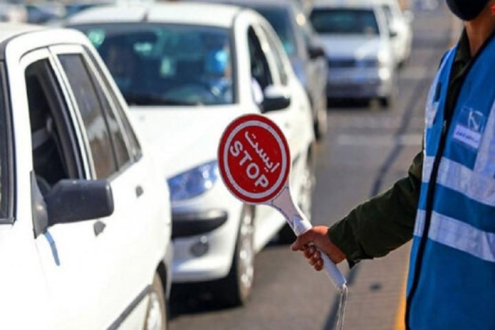 کرونا و محدودیتها/ ادامه اجرای طرح ممنوعیت تردد در جادهها