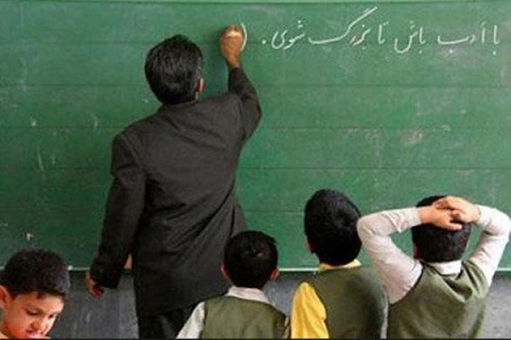چشم معلمان حق التدریس به دست مسئولین