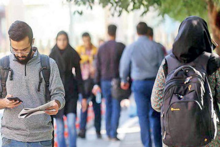 اشتغال؛ واژهای بیگانه برای جوانان تحصیل کرده